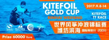 Top Racers Gather for Back-to-Back KiteFoil Regattas in China