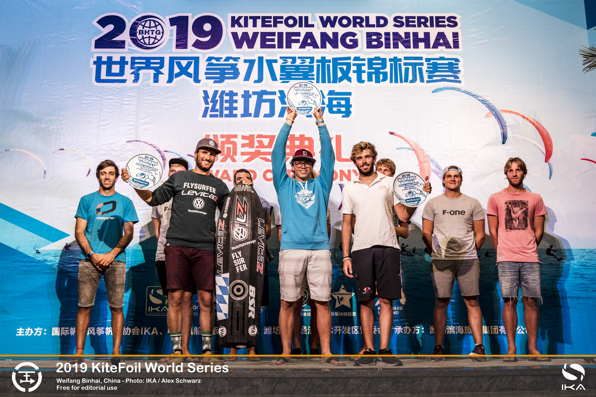Slovenian teenager makes it consecutive wins with triumph at KiteFoil World Series in China